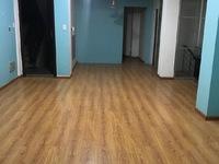 出售凯莱国际2室2厅1卫137.5平米200万住宅