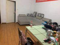天元颐城 三室一厅 89平 精装 空,热,彩,冰,洗,床,家具 3500元