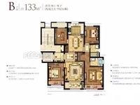 枫丹壹号 洋房2楼 户型方正 阳光好 房东包二税