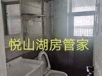 国贸仁皇房东工作调动家电齐全首次出租总价带车位3800/月有钥匙