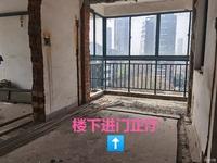 3304委托出售都市家园一区5楼带阁楼88平 楼下55,阁楼33 双阳台满五年