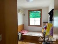 苏家园 三室一厅 61.9平 良装 部分家电家具 85.8万