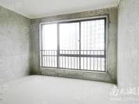 万联凤凰城,全新毛坯,看房方便,东边套 南北通格局,楼层好,视野宽阔