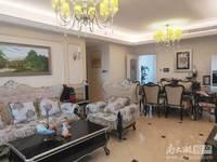 出售翰林世家4室2厅2卫143平米275万住宅