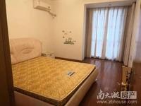 星海名城 三室二厅 126平 精装 空,热,彩,冰,洗,床,家具 3600元