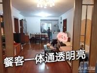 东白鱼潭,车库上一楼,三开间朝南,良装,15268233757