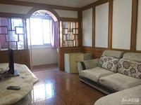 租3603 吉北小区 4楼 68平 2室2厅 舒适良装 家电齐全 1500元