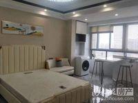 景鸿铭城 单身公寓 40平 精装 部分家电家具 73.8万
