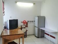 华丰二区61方三室一厅良装出租 干净 设施齐全 有钥匙