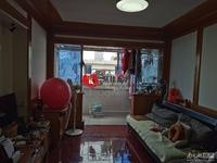 金泉花园65方两室两厅良装 设施齐全 租金1400