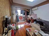 紫云小区61方两室两厅老良装 无二税 79.8万