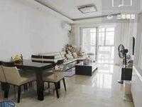 天鸿天际 二室二厅 87平 精装 空,热,彩,冰,洗,床,家具 3300元