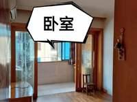 吉山西区 二室一厅 60平 良装 空2,热,彩,冰,洗,床,家具 1600元