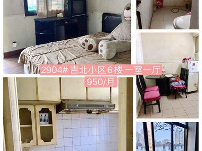 租3256 吉北小区 6楼简装 1室1厅 900元