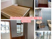 租3598 吉山四村 5楼良装 1.5室1厅 1300元