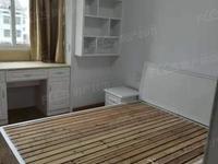 祥和花园电梯房精装三室两厅一卫,家具家电齐全阳光非常好,有钥匙随时看。