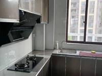 出租港达 太湖天地3室2厅2卫106平米2380元/月住宅