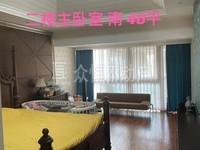 出售太湖边华萃庭院豪华装修面积186平报价450万