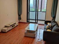 54750达昌府两室精装,家具家电齐全,看房有钥匙
