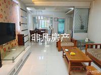 红丰家园,良装,二室二厅,满二年,带租赁车位