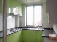 出售中大.绿色家园3室2厅2卫124平米202万 车库20平 学籍在 满五年
