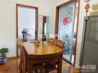 红丰新村,精装,二室一厅,满五年,学籍空