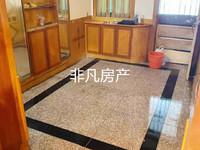 青塘小区,良装,二室二厅,带露台,满五年