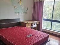 城市之心多层4楼,三室两厅居家精装修,家电齐全,租金包含物业费