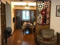 凯莱国际多层东边套一楼,居家装修,带花园 学籍都在