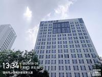 中新大厦14楼 200平方 毛坯1.7一个平方