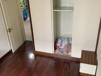 出租潜庄公寓2室2厅1卫75平米1800元/月住宅