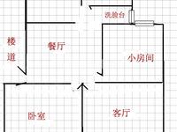出售青塘小区6楼两室半63.41平米 老爱山学籍 全款一口价72万住宅