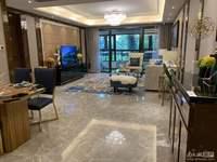 地中海9楼 东边套145平 向阳 精装修 双学区