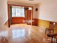 青塘小区,三室二厅,良装,满五年,学籍空,套型很好