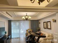 67613星汇一期6楼123平三室两厅豪华装修,电话18268223518