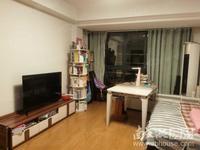 泰和家园,二室二厅,良装,满二年,学籍空