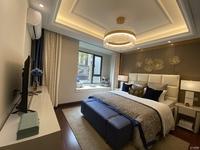 新宏水岸蓝庭 稀缺房源 品质住宅 精装大三房 来电享优惠