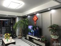 急售!金色地中海 房东要定居北京 特低价出售此房 家具全赠送 直接拎包入住