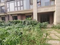 出售天河理想城花园洋房面积235平带地下室报价270万