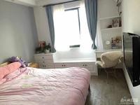 凤凰二村2室2厅1卫精装房低于市场价出售