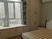 爱家华城 单身公寓 38平 精装 空,热,彩,冰,洗,床,家具 1600元