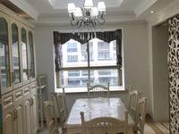 出租金色地中海3楼3室2厅1卫120平米良装 设备齐全2600元/月住宅