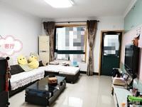 居家装修 三室二厅二卫 户型好 汽车库另售 知名学区