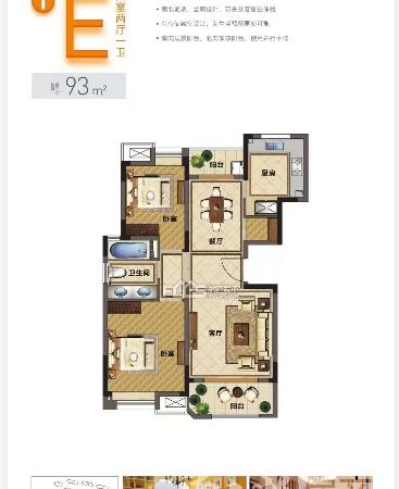 健康城桃源居花园洋房次顶楼小面积2室2厅1卫双学位房出售