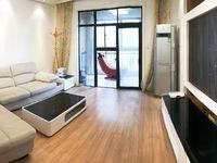 康城国际 两室两厅 精装 满两年 学位在 带车位