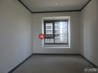 保利堂禧12楼东边套118平四室2厅2卫毛坯208万看房方便品质小区、汽车位另售