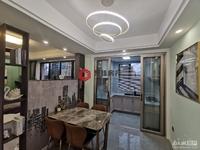天河理想城3楼92.5平三室2厅精装家具家电齐全123.8万拎包入住看房方便
