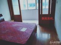 出租青塘小区5楼2室2厅1卫 良装 设备齐全 70平米1500元/月住宅