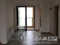 汎港润园29楼130平三室2厅2卫毛坯通了水电满2年175万看房方便阳光好