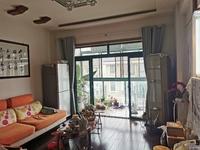 售3165 丽阳景苑 5楼带阁楼 130平 5室2厅3卫 精装 167万